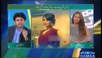 Mathira Gets Mad at Ali Mumtaz Anchor of Hum Log