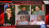 Ansar Abbasi and Orya Maqbool Jan blasts Hood bhai in On The Front with Kamran Shahid