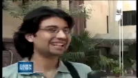 English Medium Youth of Pakistan