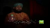Barri Aass Menu - Hafiz Asif Nadeem Raza Punjabi Naat