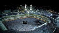 Allah Ne Ye Shaan Barhai Tere - Qari Waheed Zafar Qasim Naat