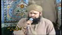 Menu Majborian Te Doriyaan Ne Mariya - Alhaj Awais Raza Qadri Naat