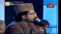 Sar Bulandi Ki Rawayat - Manqabat e Imam Hussain (ra) by Owais Raza Qadri