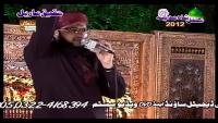 Manqabat Imam Hussain - Hafiz Tahir Qadri