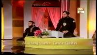 Manqabat ALI (RA) Haidar Ka Gharana by Hafiz Tahir Qadri