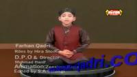 Ya shaheed Karbala - Manqabat by Farhan Ali Qadri