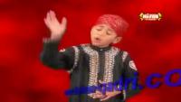 Meri Jaan Ali Farhan Ali Qadri Manqabat Naat Abum Ya shaheed karbala