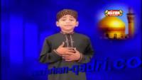 Ali Da Malang - Manqabat by Farhan Ali Qadri