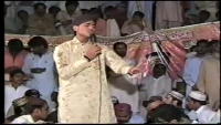 Karim Rab Day Karim Jani Manqabat Hazrat Ali byFarhan Ali Qadri