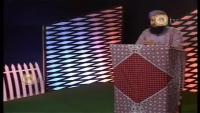 Sultan-e-Karbala Ko Hamara Salam -  Manqabat Ahle Bayt by Owais Raza Qadri