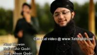 Mere Sarkar(s.a.w.w) Ka Chehra - Hafiz Tahir Qadri & Hafiz Ahsan Qadri Naat