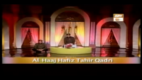 Bohat Din Hogaye - Hafiz Tahir Qadri Naat