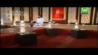 Ki Muhammad(S.A.W.W) Say Wafa Tunay - Hafiz Tahir Qadri Naat