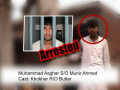 Two Innocent Brothers Killers Arrested