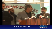 Saad Rafique (PML N) Blast to Imran Khan And Sheikh Rasheed