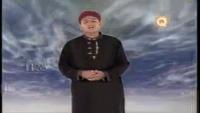 Ya Khuawaja Mere Khawaja - Mazhar Qadri Ashrafi Urdu Naat Video