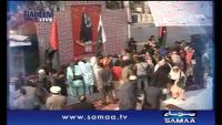 Nadeem Malik Live - 26 Dec 2013