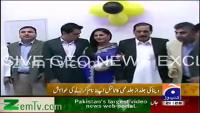 Veena Malik ki masoom si khwahesh