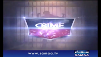 Crime Scene - 30th Dec 2013