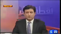 Nuqta e Nazar - 9th Jan 2014