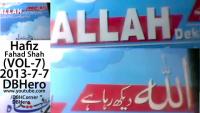 Charche Hain Jahan Main Urdu Naat By Bilal Qadri