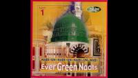 Nabi-Un Nabi-Un Nabi-Un by Anesa Umme Habiba