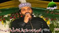 Jholiyaan Muradaan Naal Bhar Sohenya New Naat by Hafiz Noor Sultan