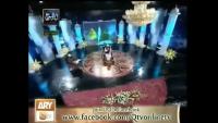 Bohat Din Naat by Hafiz Fahad Shah