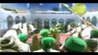 Amina Ka Laal Ayia Madani Channel Naat 2014
