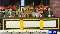 Mazaq Raat - 13th Jan 2014
