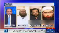 Clash between Aamir Liaquat and Mufti Naeem in Nadeem Malik Live