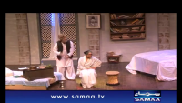 Tafteesh - 13th Jan 2014