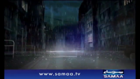 Crime Scene - 13th Jan 2014