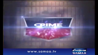Crime Scene - 15th Jan 2014