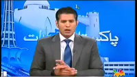 Pakistan Aaj Raat - 20th Jan 2014
