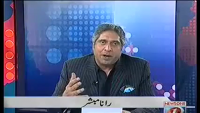 Prime Time With Rana Mubashir - 22nd Jan 2014