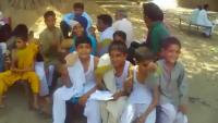 Funny Punjabi Kids
