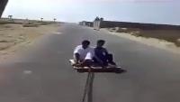 Funny Kids Skateboard