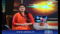 News Beat - 25th Jan 2014