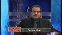 Mazrat Kay Saath - 28th Jan 2014