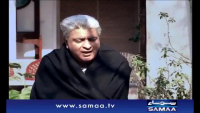 Tafteesh - 27th Jan 2014