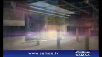 Crime Scene - 27th Jan 2014