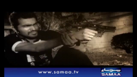 Aisa Bhi Hota Hai - 28th Jan 2014