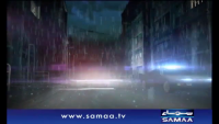 Crime Scene - 28th Jan 2014