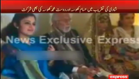 Zulfiqar Khosa PML(N) Leader Marriage with Grand Daughter of Nawab of Kalat