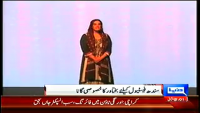 Bakhtawar Bhutto Special Rap Song for Sindh Festival