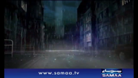 Crime Scene - 29th Jan 2014
