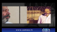 Crime Scene - 30th Jan 2014