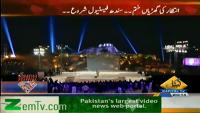 Bilawal Bhutto In Sindh Festival