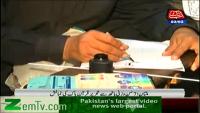 280 kg weighted Quran Pak written by hand